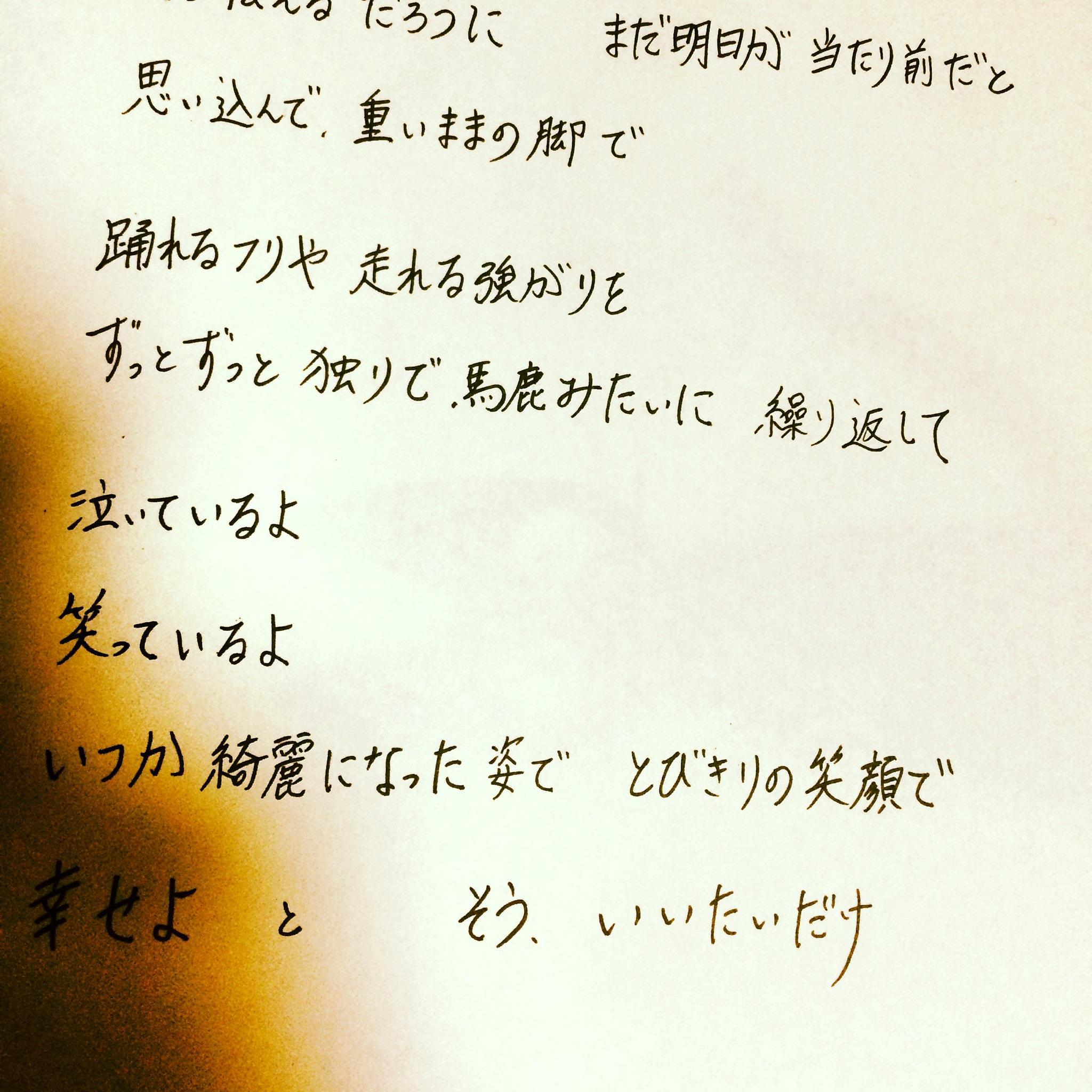 IMG_0262-1.JPG