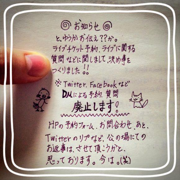 IMG_8084